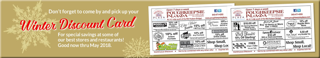 Poughkeepsie Plaza Discount Card